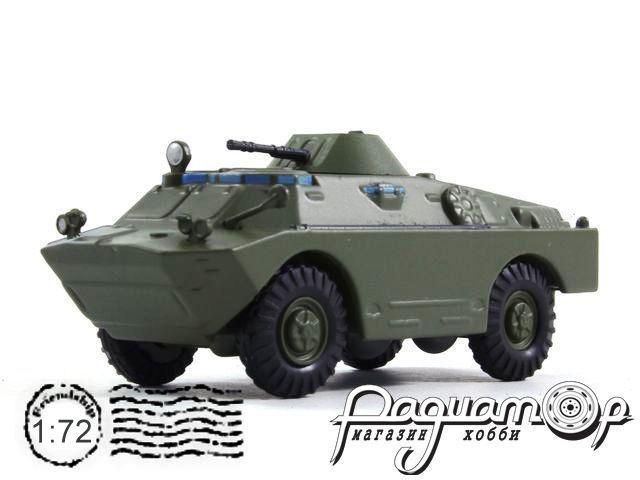 Русские танки №97, БРДМ-2 (1963)