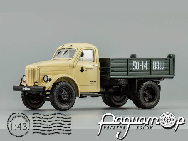 ГАЗ-93Б самосвал (1974) 109303