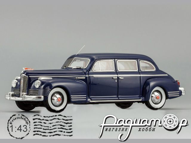 ЗИС-110 (limited edition 252 pcs) (1950) 111002