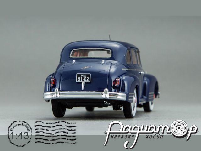 ЗИС-110 (limited edition 252 pcs) (1950) 111002