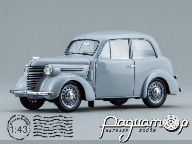 КИМ-10-50 (1940) 190502