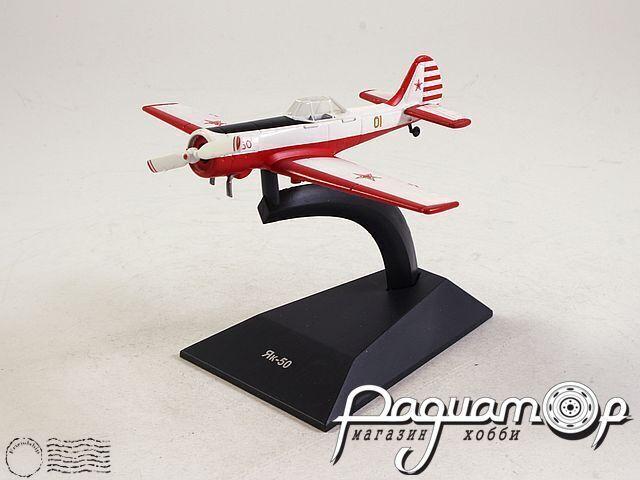 Легендарные самолеты №93, Як-50 (1972) 1:95 (I) 2002