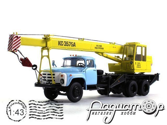 Автокран КС-3575А (133ГЯ) (1979) SSM1108
