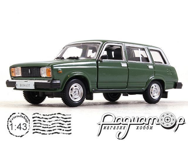 ВАЗ-2104 «Жигули» (1984) BR-45701-Z (VZ)