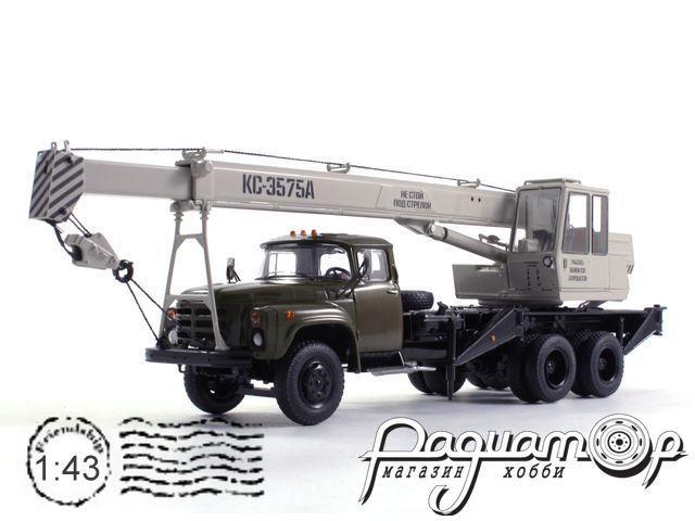 Автокран КС-3575А (133ГЯ) (1979) SSM1109