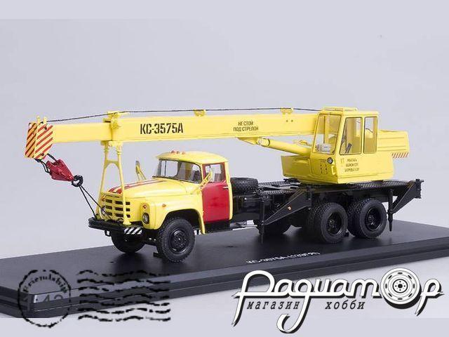 Автокран КС-3575А (133ГЯ) аварийный (1979)