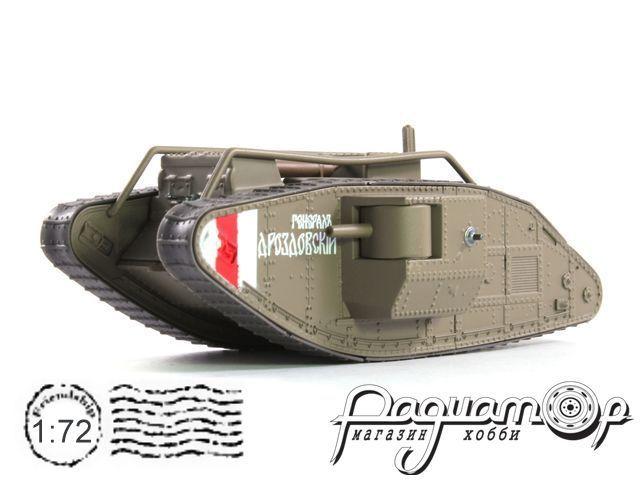 Русские танки №100, Mark V (1920)