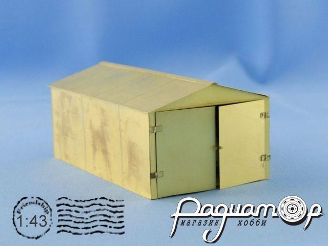 Сборная модель Металлический гараж NSK43019