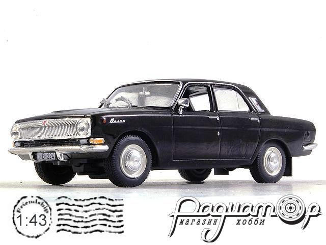 Masini de Legenda №42, ГАЗ-24 «Волга» (1970) (Z)