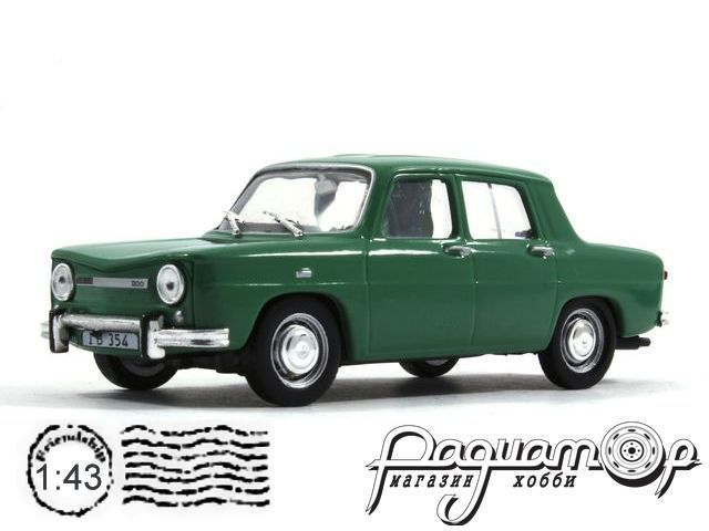 Masini de Legenda №9, Dacia 1304 Pick-Up (1994) (ML)