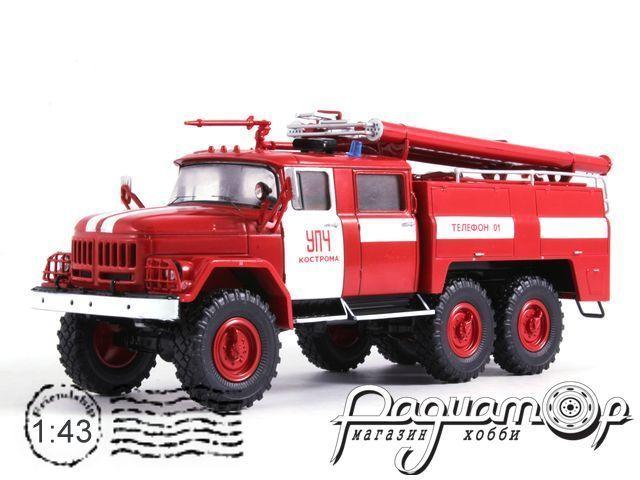 АЦ-40 (131)-137 УПЧ г. Кострома (1970) SSM1139