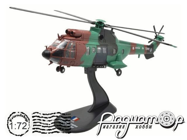 Вертолет Eurocopter AS532 Cougar (2000) HS50 Брак***