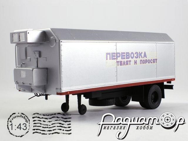 Полуприцеп ОдАЗ-9925 «Перевозка телят и поросят» (1979) 19-18B