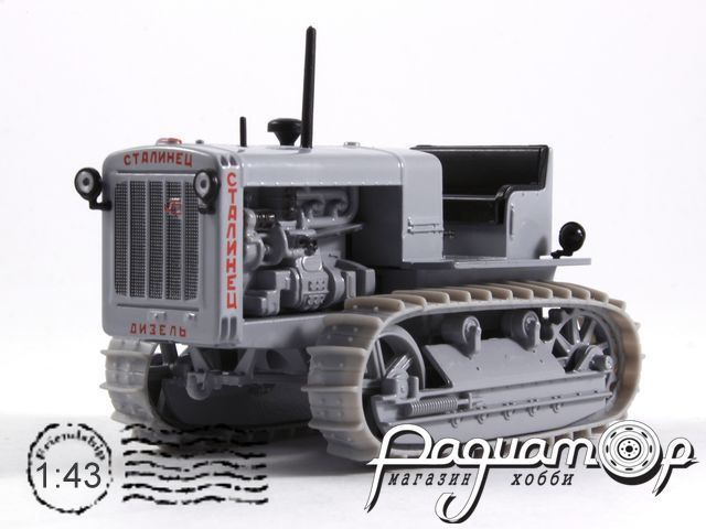 Тракторы №5, Сталинец-65 (1937) (I) 1985