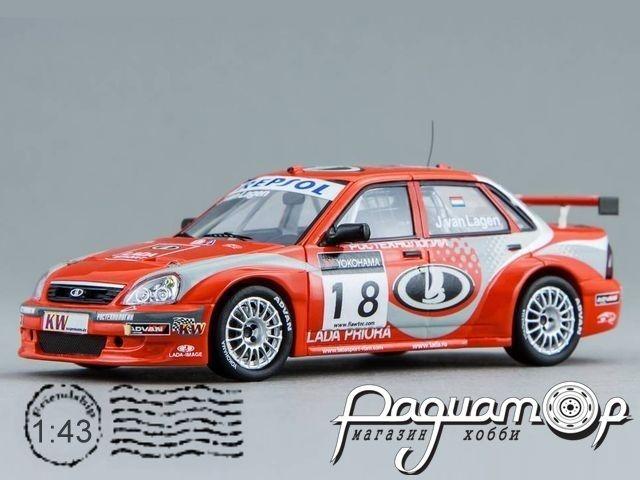 ВАЗ Lada Priora WTCC, V. Lagen (2009) 221705