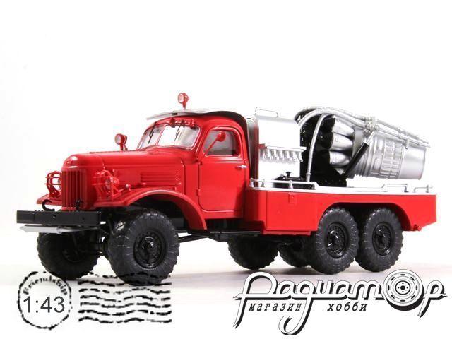 АГВТ-100 (157), без надписей (1960) SSM1063