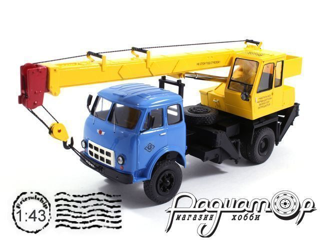 Автокран КС-3577 (для установки на МАЗ) лимитированная серия