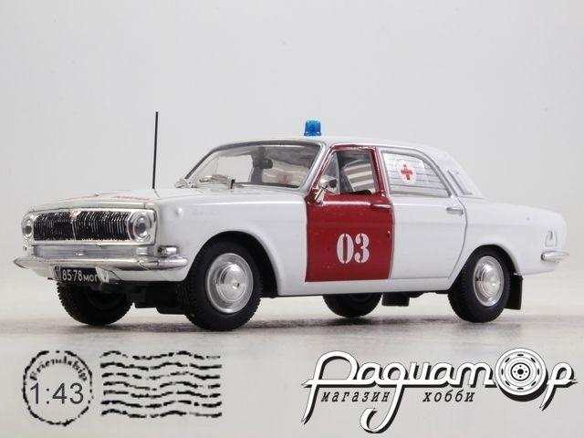 ГАЗ-24 Скорая медицинская помощь (1970) 0501