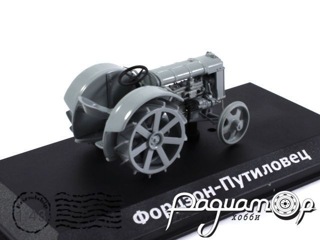Тракторы №8, Фордзон-Путиловец (1924)
