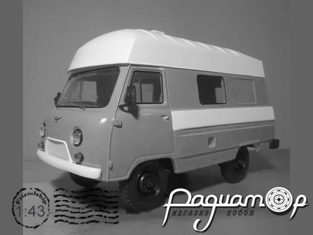 Сборная модель УАЗ-РПК-23 с высокой крышей (1990) MM1003