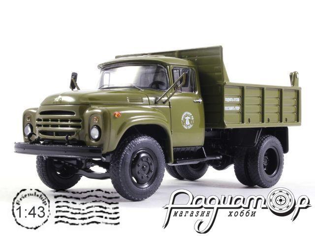 ЗИЛ-ММЗ-4502 (Поздняя облицовка радиатора) (1975) SSM1126