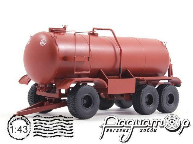 Шина Кама КФ-97 для сельскохозяйственных RT001