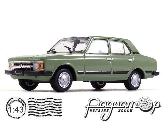 Москвич-403 Санавиация (1962) 0788
