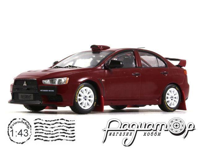 Mitsubishi Lancer EVO X Group N WRC