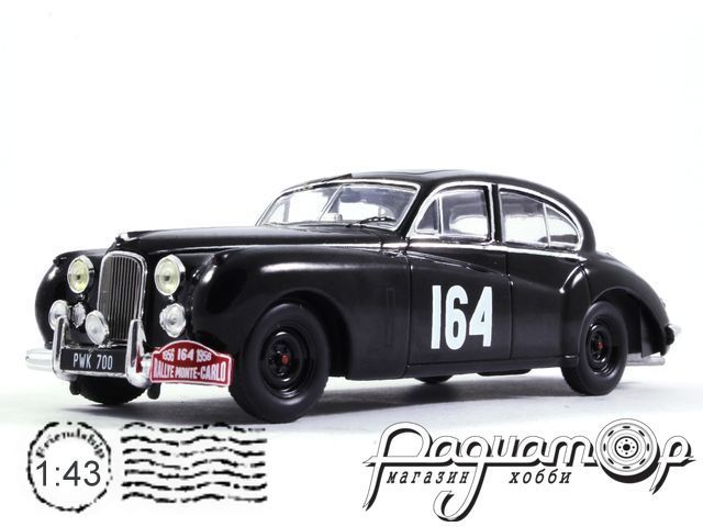 Jaguar MKVII №164 R.Adams-F.Biggar Winner Rally Monte Carlo (1956) RAC237