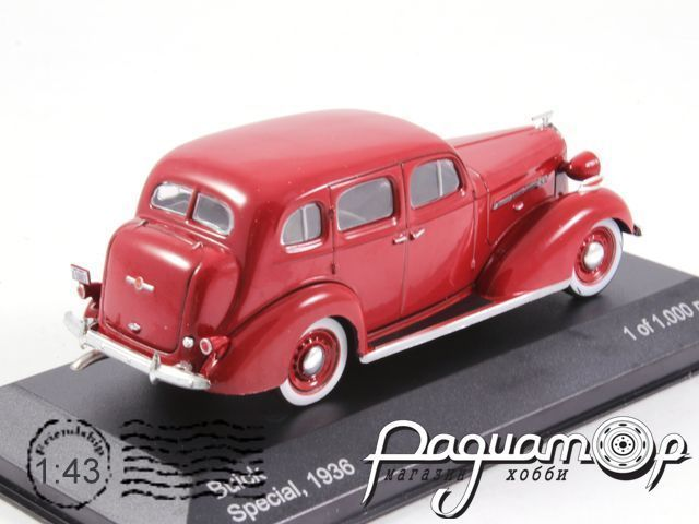 Buick Special (1936) WB082