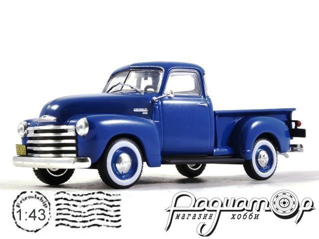Chevrolet 3100 Pick-Up (1950) WB081