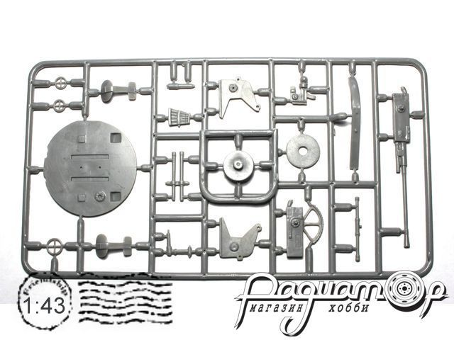 Сборная модель Зенитная установка (37мм) MC004