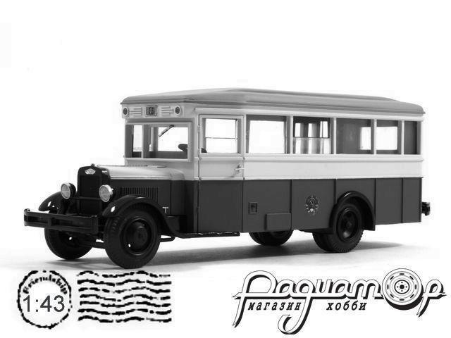 Сборная модель ЗиС-8 (1934) MC192