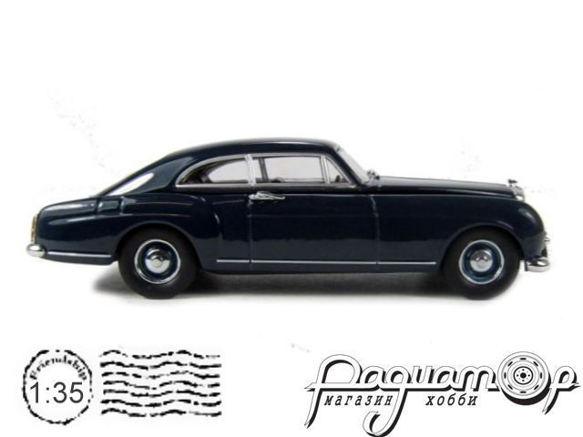 Bentley S1 Continental Fastback (1956) BCF002