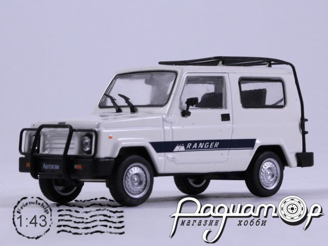Автолегенды СССР №138, Автокам-Рейнджер (1991)