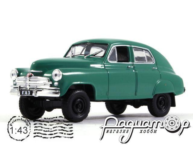 Автолегенды СССР Лучшее №28, ГАЗ-М72 (1955)