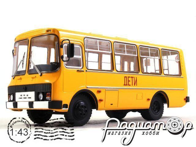 ПАЗ-32051 школьный автобус