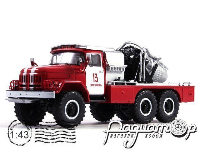 АГВТ-100 (131), ПЧ 13 Ярославль (1966) SSM1118