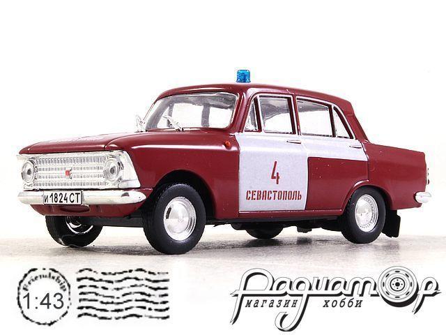 Москвич-408 Пожарный штаб, Севастополь (1964) 0379