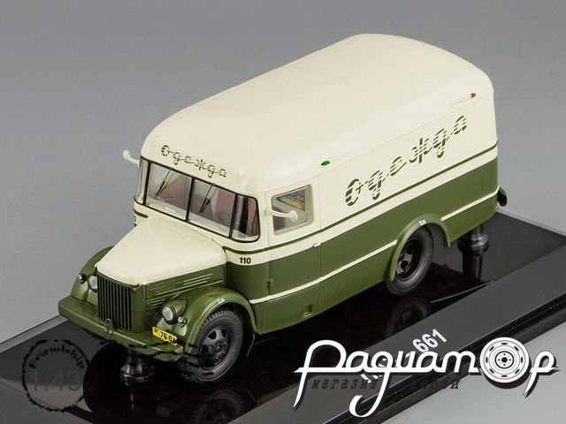 ПАЗ-661 фургон для перевозки одежды (1956) 166102