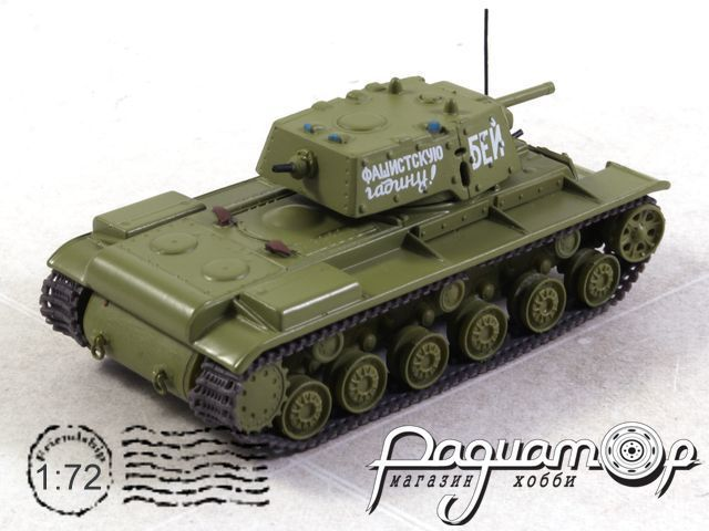 КВ-1E 109th Armoured Division 43rd Army Брянск, СССР (1941) EA015