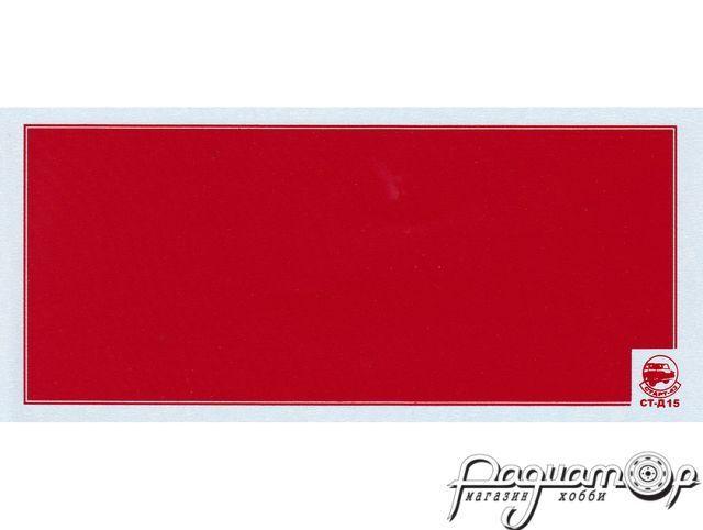 Декаль Цветовое поле для маркировки спецавтомобилей (красный) СТ-Д15-9