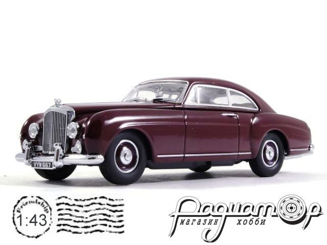 Bentley S1 Continental Fastback (1956) BCF005