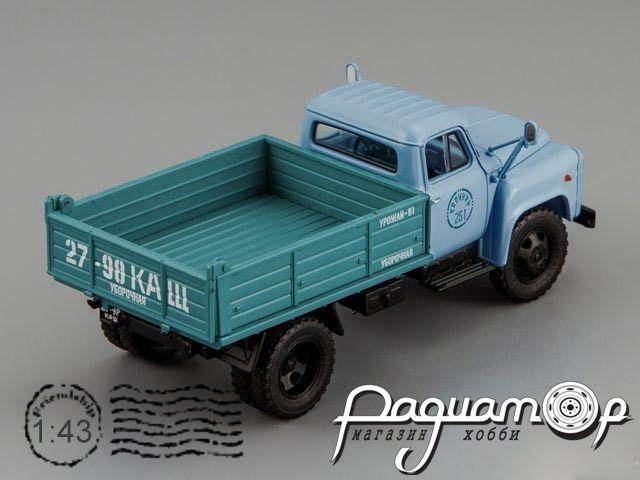 САЗ-3503 cамосвал (1974) 105210