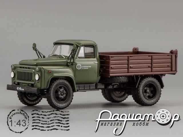 САЗ-3503 cамосвал (1974) 105209