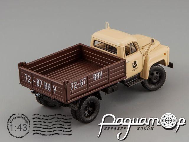 САЗ-3503 cамосвал (1974) 105205