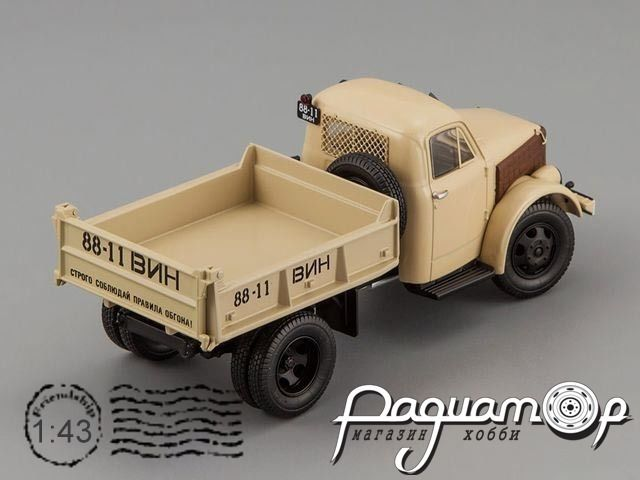 ГАЗ-93А самосвал (1958) 109302