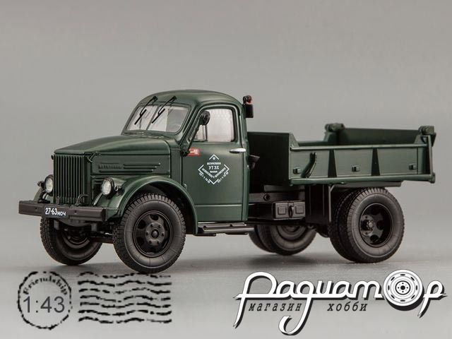 ГАЗ-93А самосвал (1958) 109305