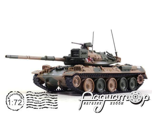 Танки Мира. Коллекция №10, Основной танк Type 74, Япония (1975)