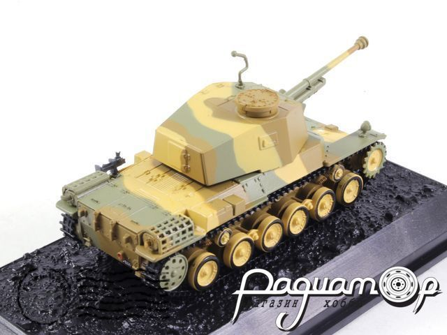 Танки Мира. Коллекция №8, Средний танк Chi-Nu, Япония (1943)